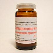 папиллома лечение салициловой мазью