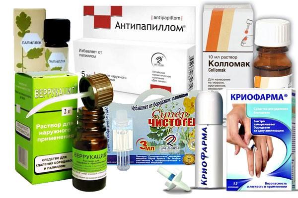 средства и лекарства от бородавок