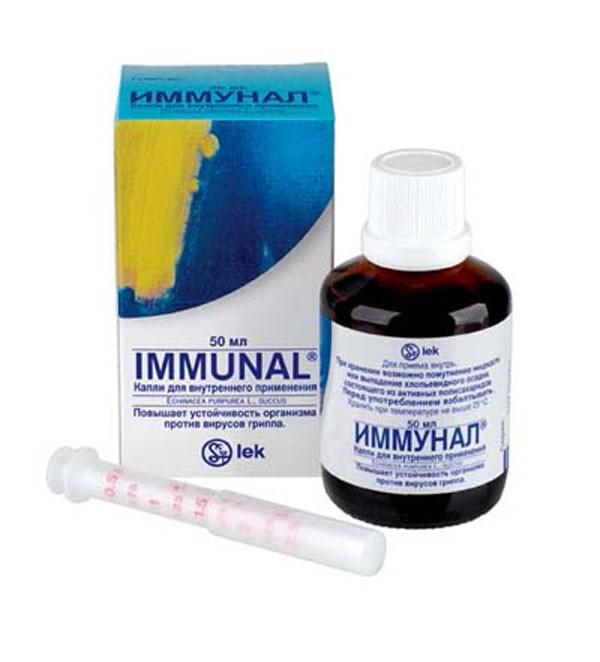 препарат для восстановления иммунитета