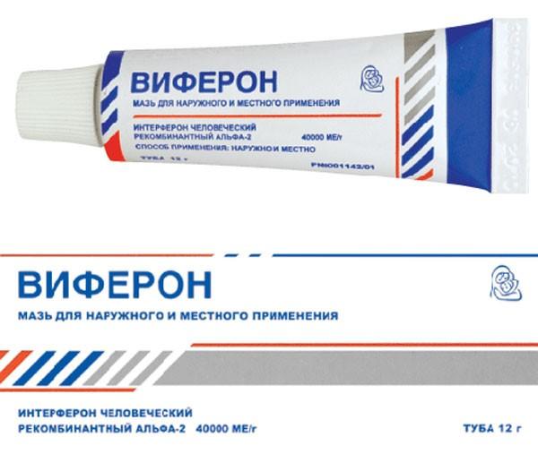 препарат с противовирусным действием