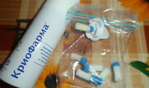 Криофарма позволяет провести криодеструкцию в домашних условиях