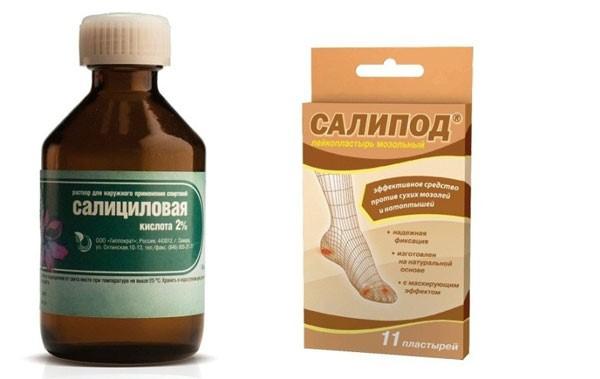 аптечные препараты с салициловой кислотой