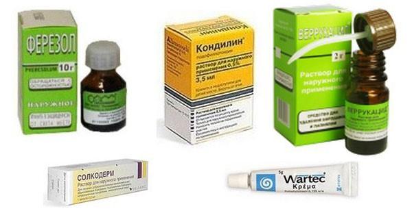 препараты для прижигания новообразований
