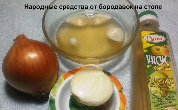 narodnyie_sredstva_ot_shipitsyi