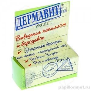 Средство (препарат) для удаления проявлений вируса папилломы человека - Дермавит