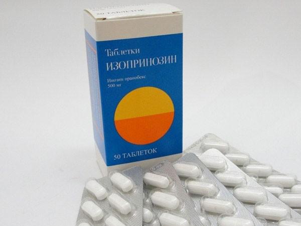 иммуностимулятор с противовирусным действием