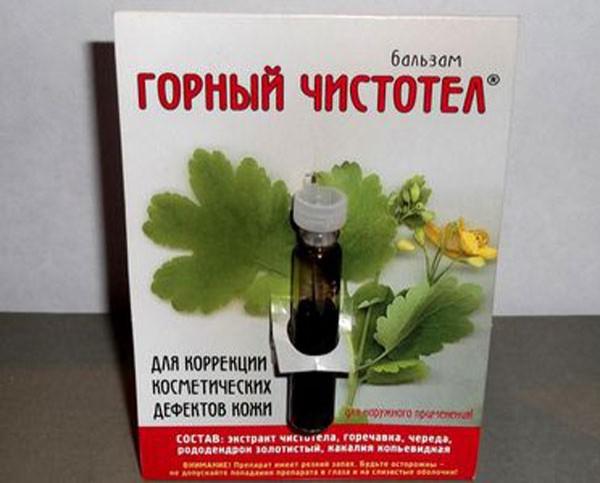 лекарственный препарат, содержащий экстракт чистотела