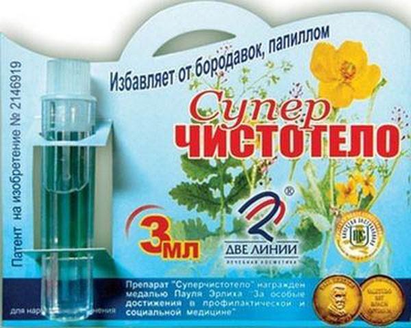 аптечное средство для избавления от бородавок