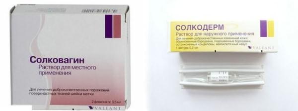 Солковагин и Солкодерм препараты