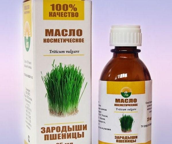 масло из зародышей пшеницы
