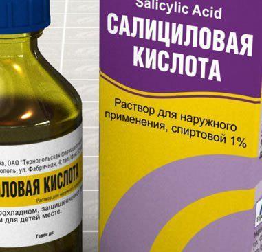 препарат от бородавок в аптеке