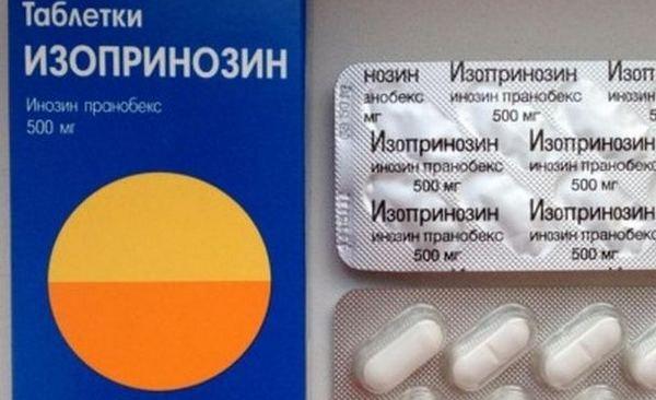 иммуномодулятор изопринозин»