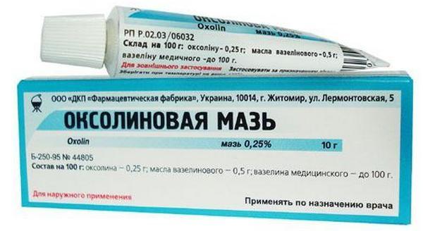 лекарство от папиллом