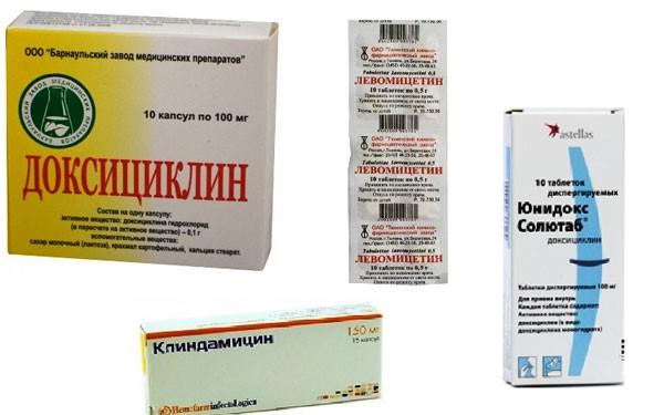 для эффективного лечения назначаются препараты для внутреннего применения