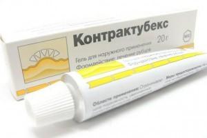 Медикаменты после удаления дерматофибромы