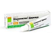 лекарство для удаления папиллом